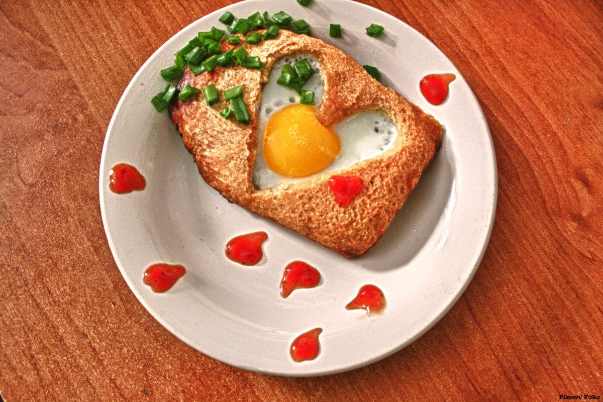 Открытки завтрак для любимой