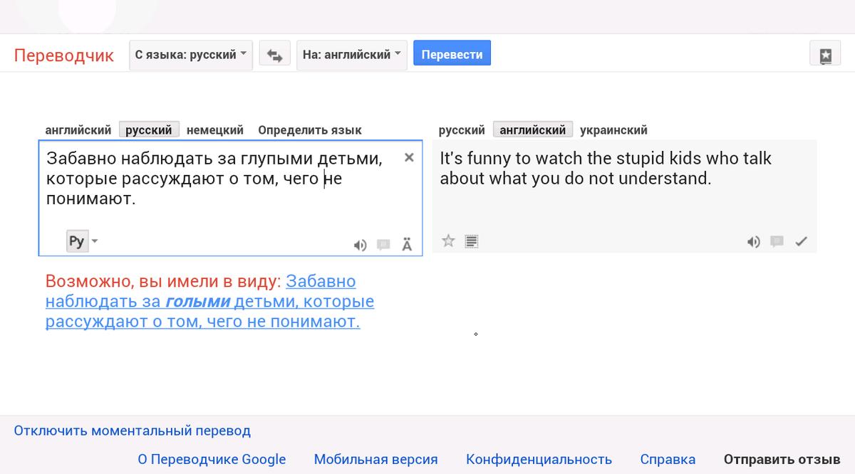 после с русским переводом самого