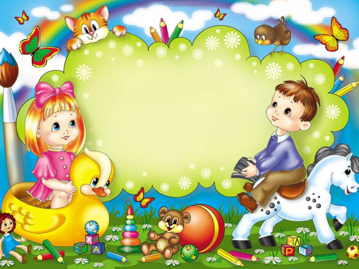 Открытки для юбилея детского сада, воскресеньем картинки позитивные
