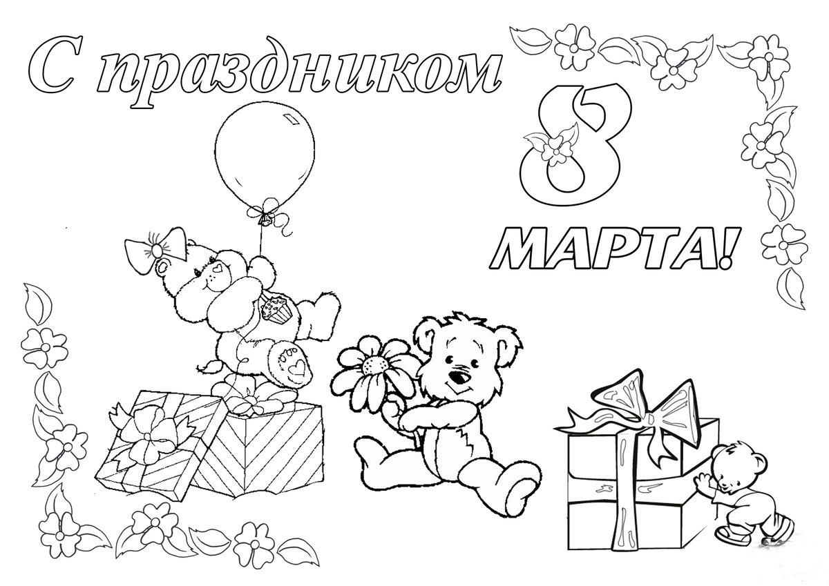 Открытки своими руками на день рождения бабушке рисунок