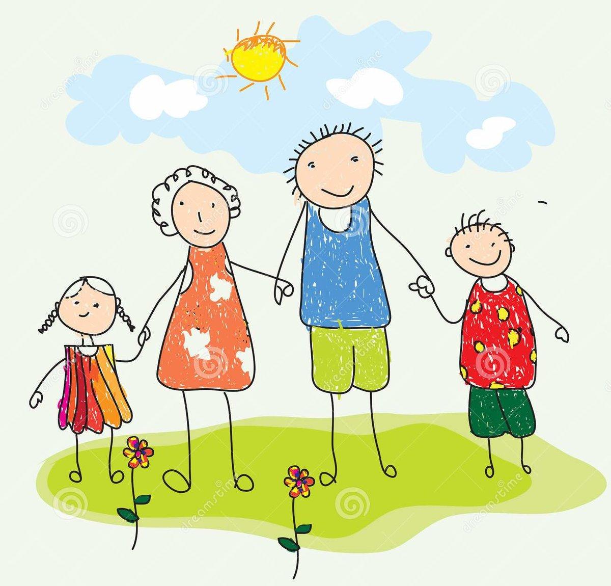 Открытка с изображением семьи