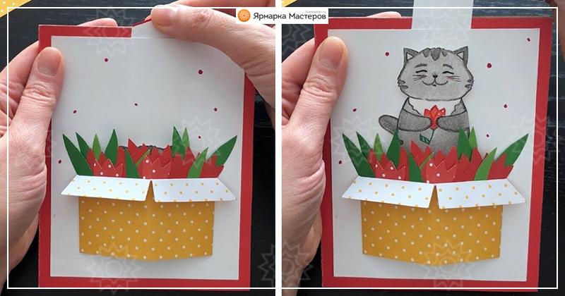 Марта, открытка своими руками с сюрпризов внутри