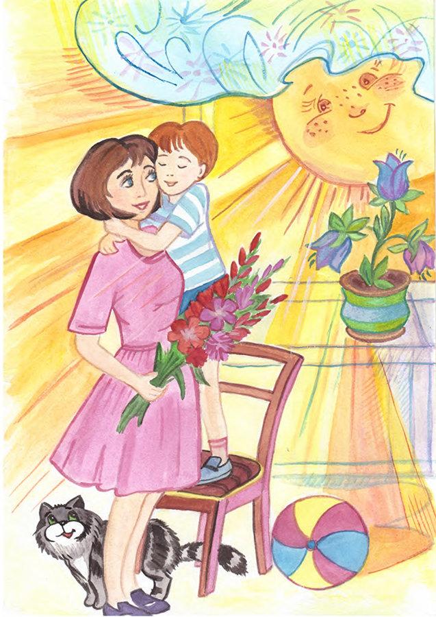 Акварельными, рисунок для мамы для детей