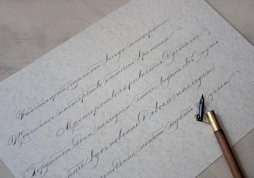 Открытку день, на открытке почерк