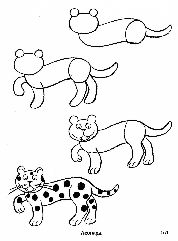 Леопард картинка как рисовать