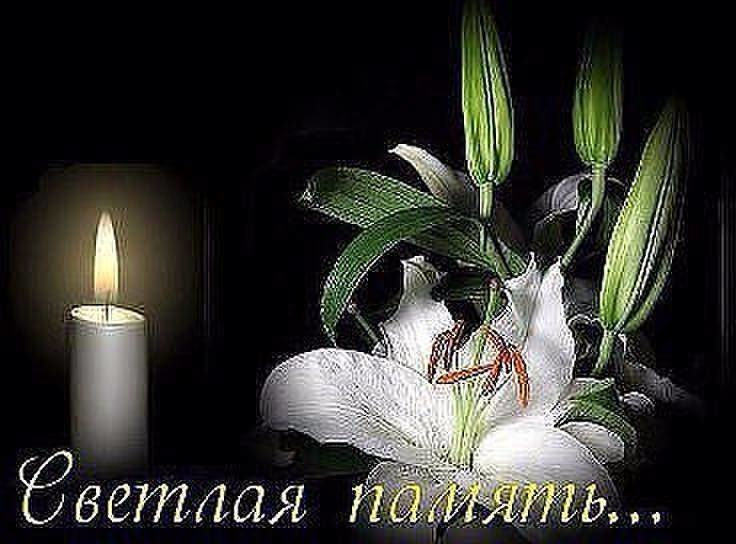 С днем памяти матери открытка