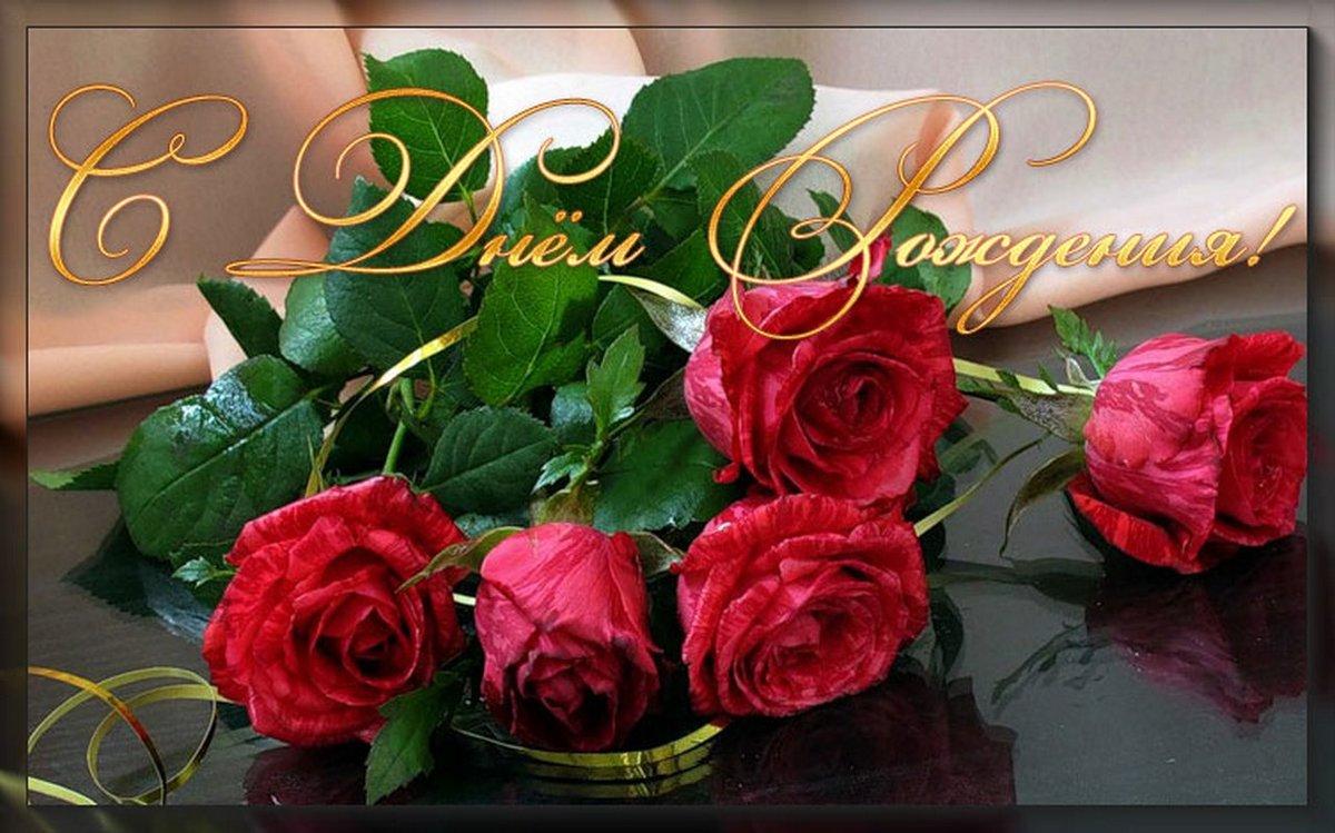 поздравление с юбилеем мы сегодня все с тобой