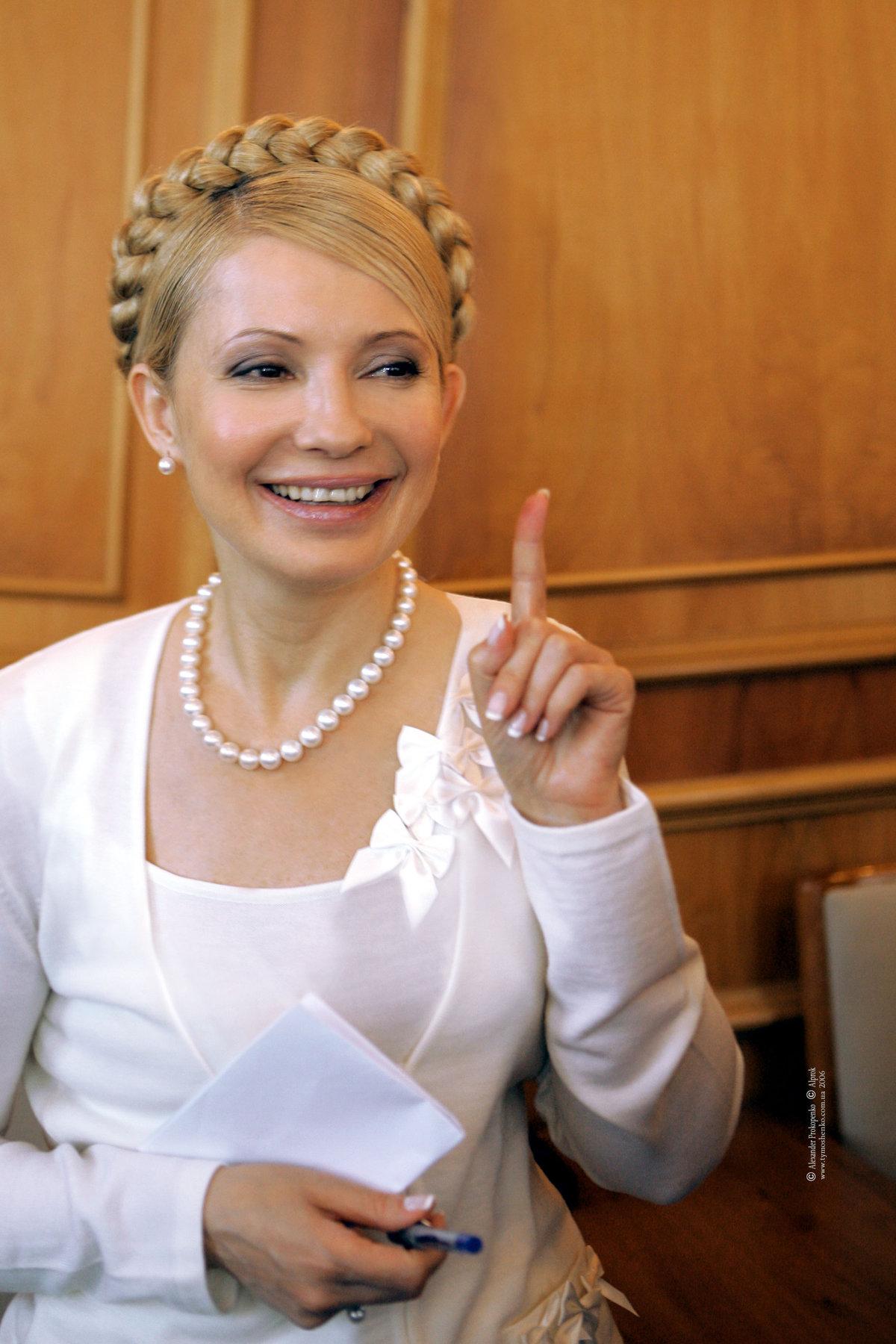 Голые фотки юлии тимошенко моему