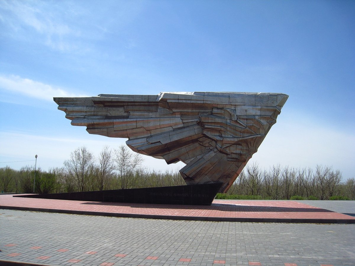 ахтубинск все картинки города страницы найди значок-лупу