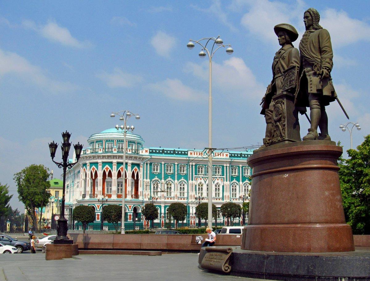 Картинки города екатеринбурга для детей