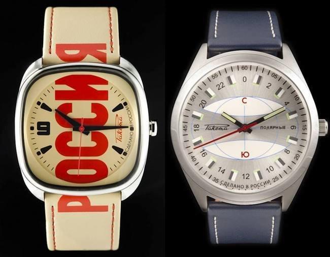 94ecfa9825fb Плюсы и минусы наручных часов российского производства фото http   bit.ly