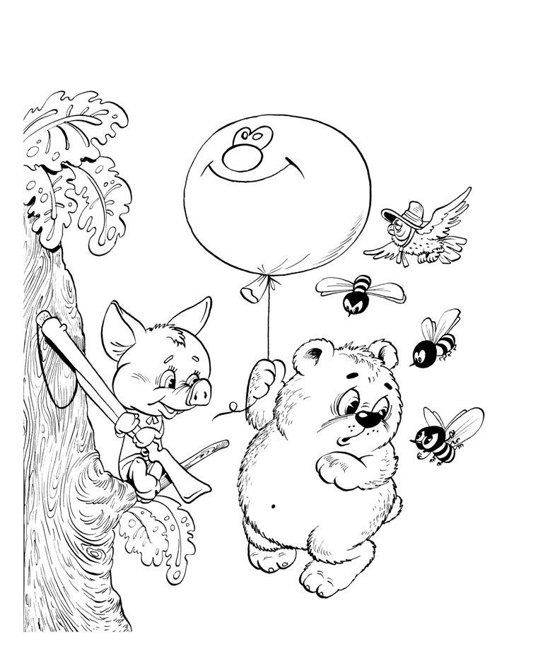 Картинки для выжигания по дереву для детей прикольные, картинки аву