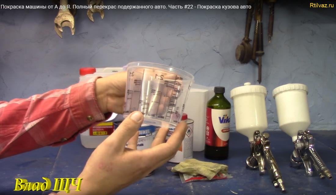 Мерный стаканчик с вариантами пропорций