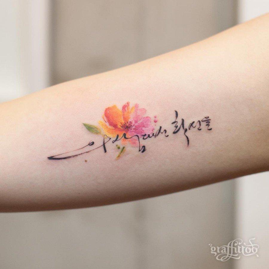 828027b1e 105 Sensational Watercolor Flower Tattoos - TattooMagz 105 Sensational Watercolor  Flower Tattoos - TattooMagz