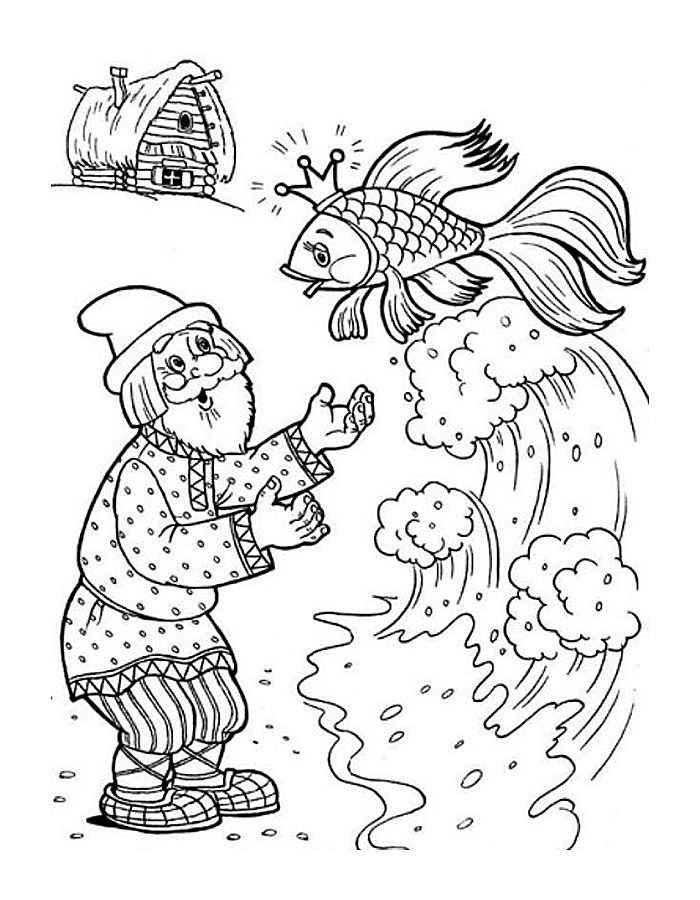 сказка о рыбаке и рыбке раскраски картинки
