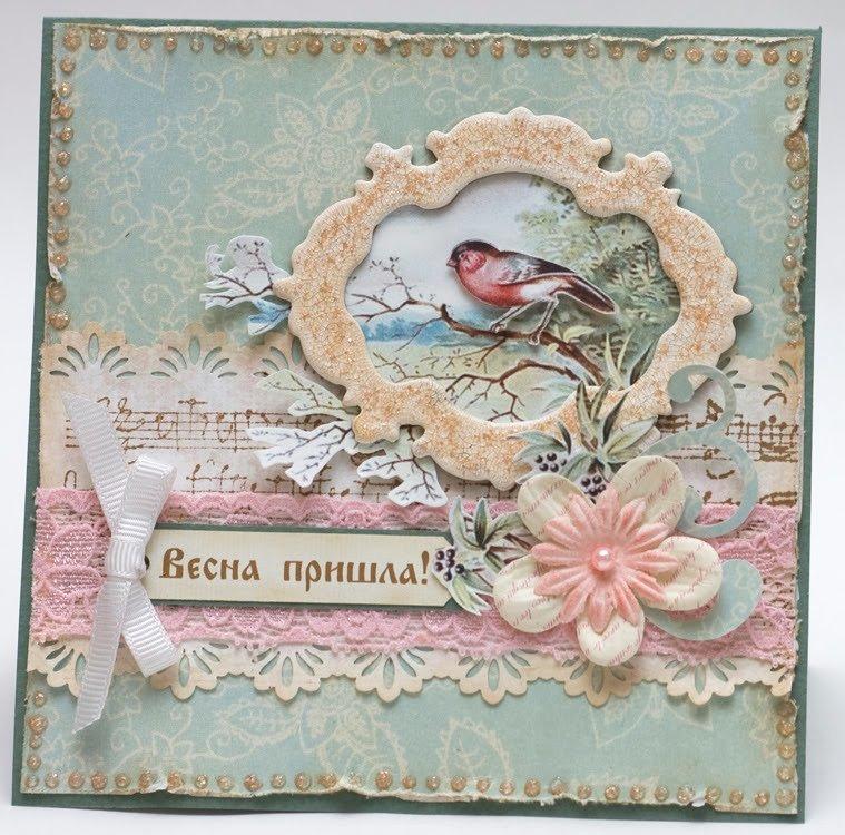 Днем рождения, скрапбукинг открытки с рисунками