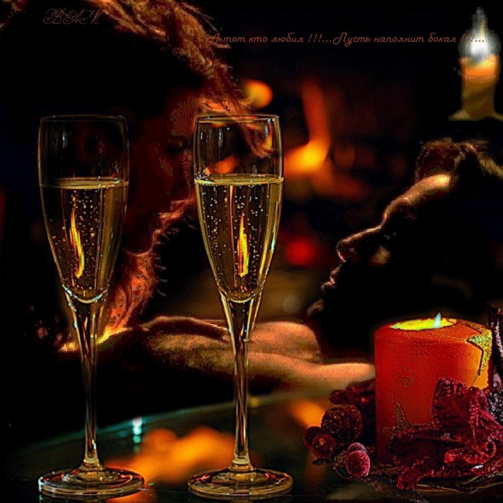 Картинки, картинки вечер с шампанским