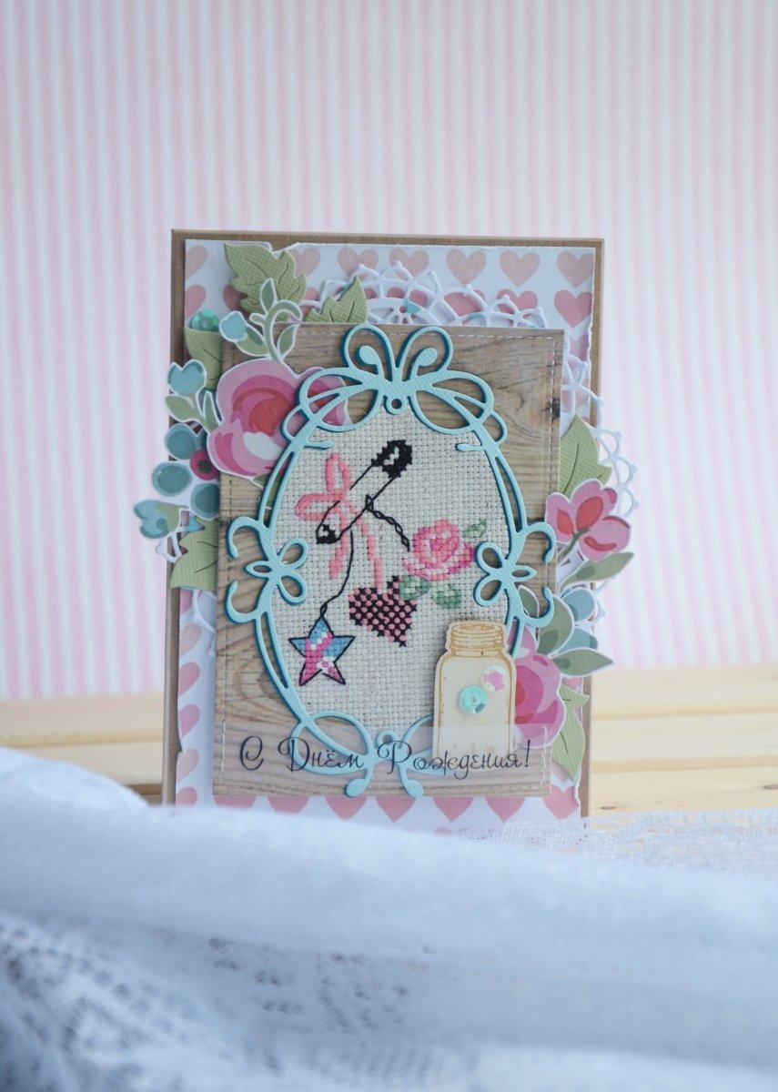 Открытка февраля, открытка скрапбукинг вышивка
