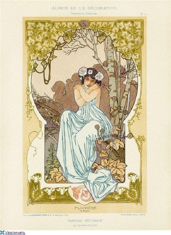 Картинки про, открытка в стиле арт нуво с днем рождения женщине