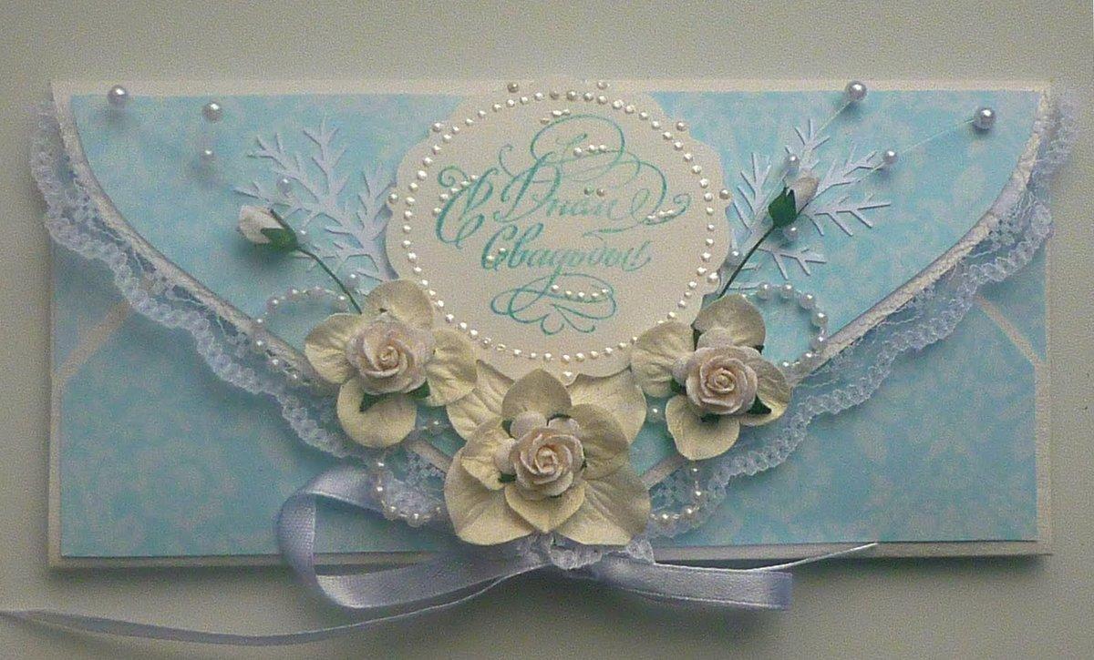 Смешное, скрапбукинг открытка конверт с днем свадьбы