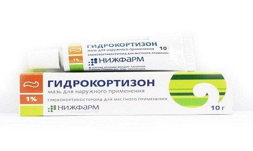 Лечение экземы: крема, мази, таблетки и препараты http://traileru ...