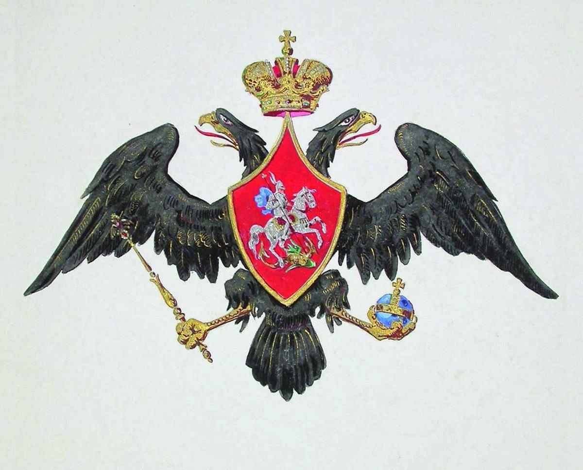 Картинка орла двуглавого орла