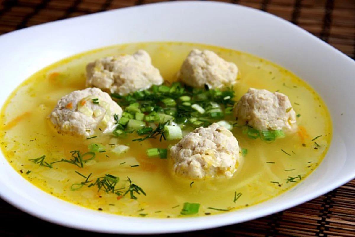 суп с фрикадельками для диеты