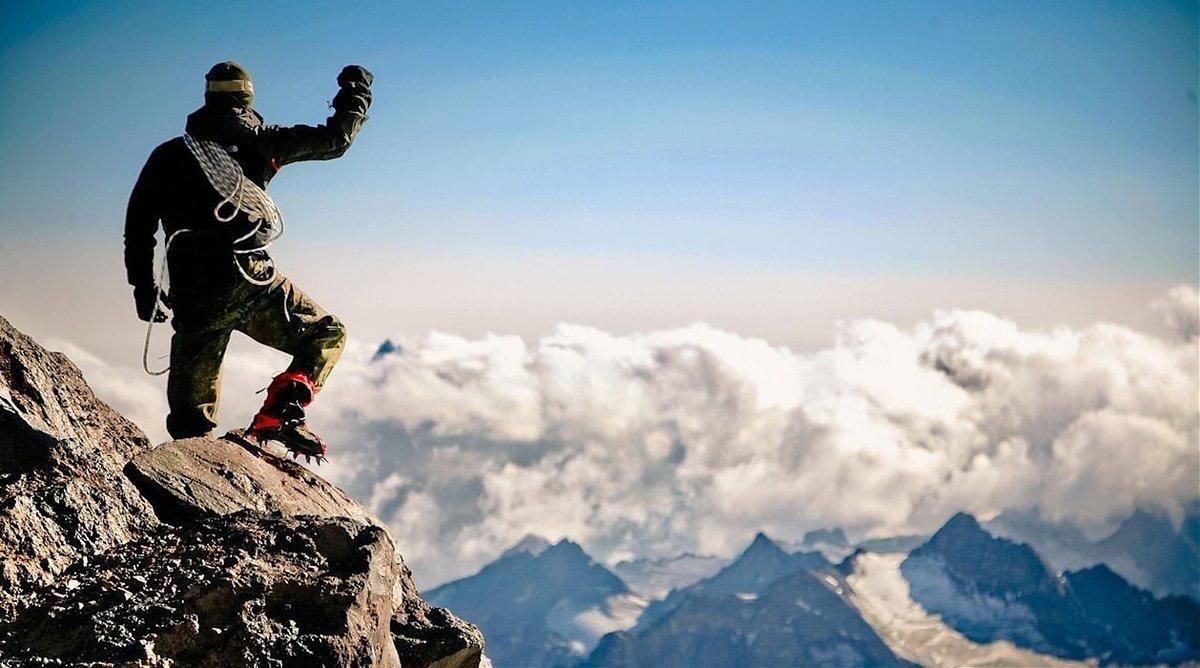 Картинки с днем рождения альпинисту