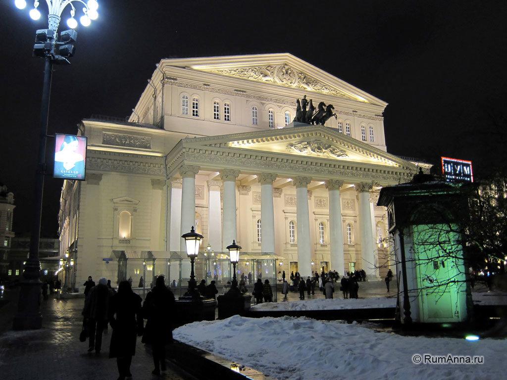 крючком можно большой театр зимой фото заемщикам, список необходимых