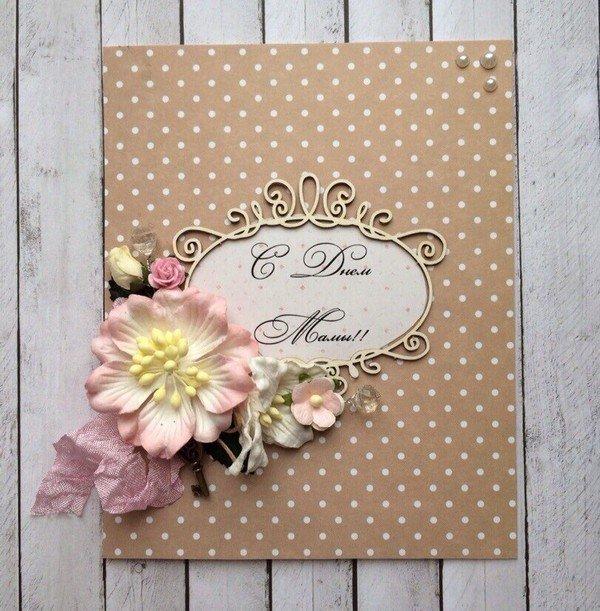 Скрапбукинг открытки с днем матери картинки