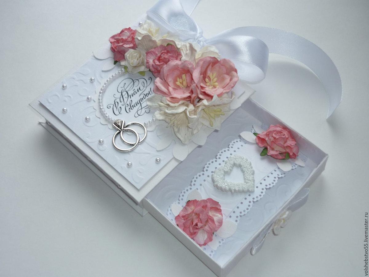 Свадебные открытки ручной работы для денег