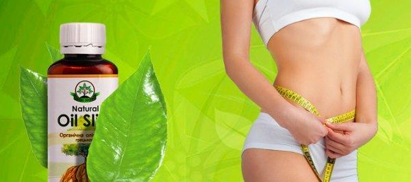 ECO Fit для похудения в Тотьме