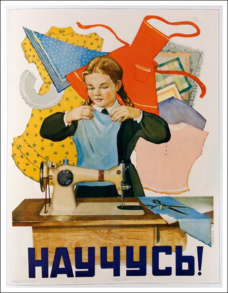 день трудяги открытка оснащен всем