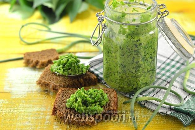 Сделать чесночный ариоли для окунания овощей.