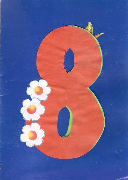 Молодость, открытка аппликация своими руками к 8 марта с детьми