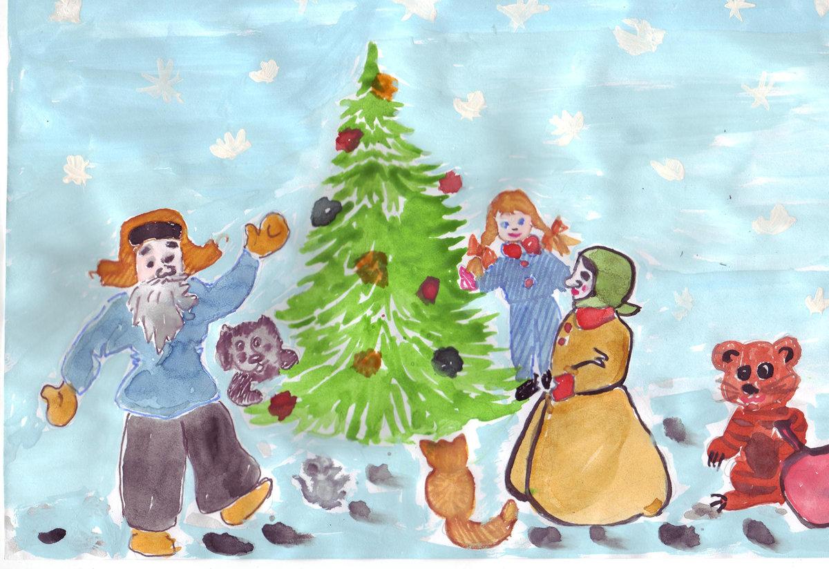 Помним гордимся, рисунок детский новогодняя открытка