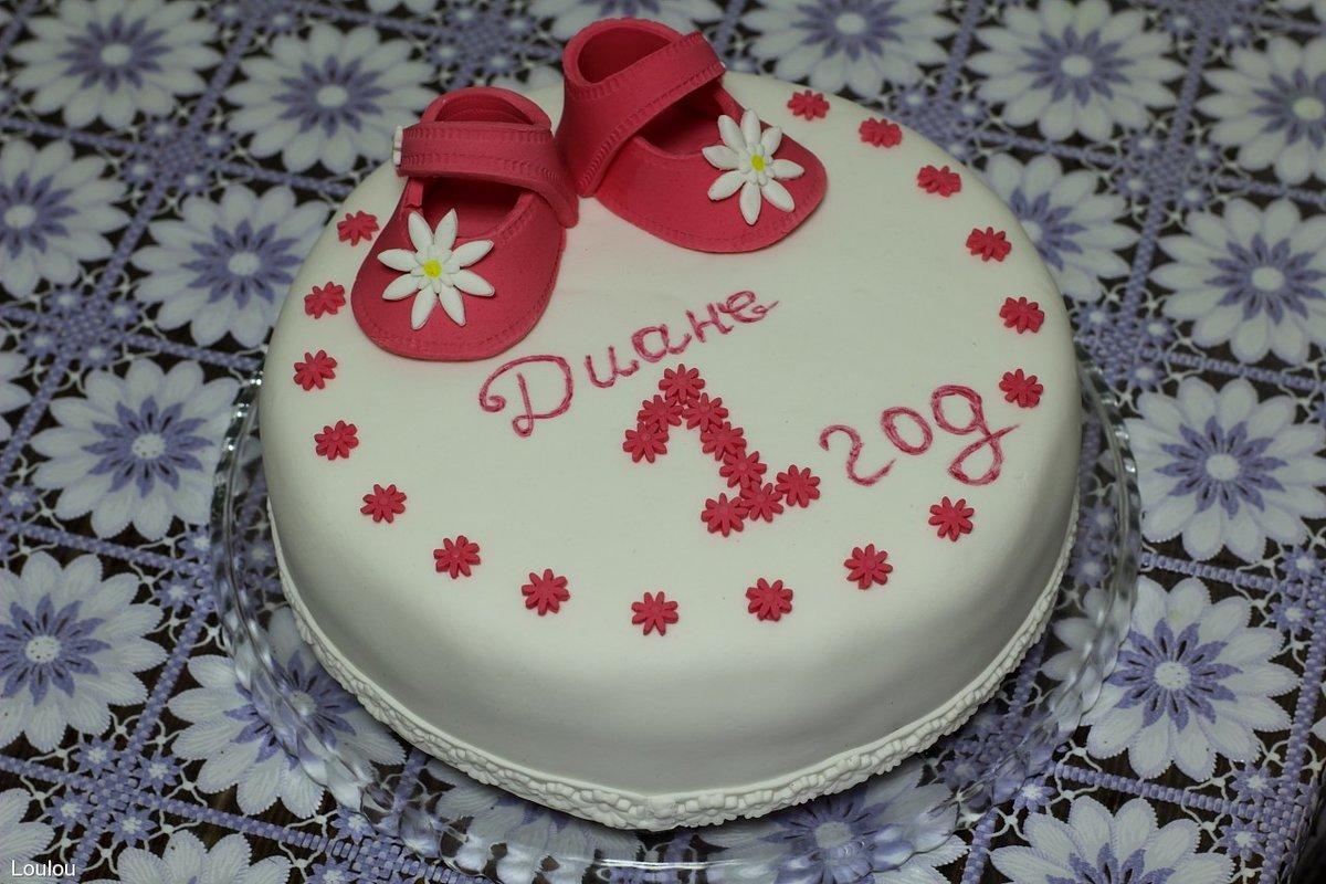 Открытки 1 год торт