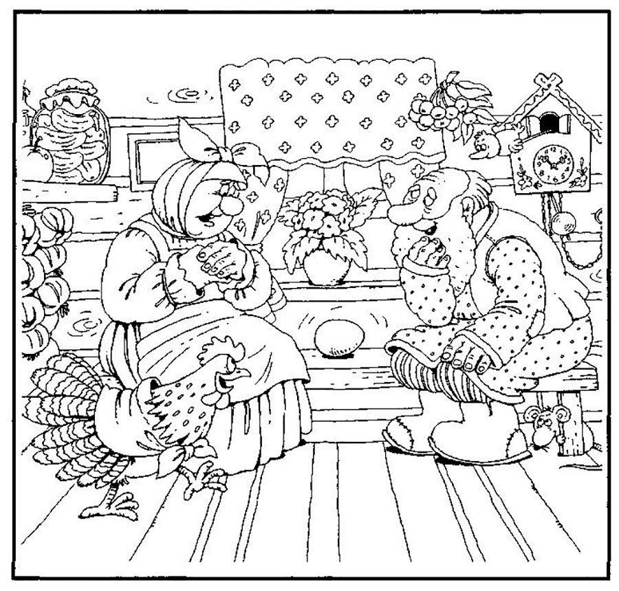 Сказка по картинкам курочка ряба раскраска