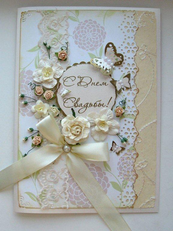 Свадебные открытки скрап мастер-класс, цветы для