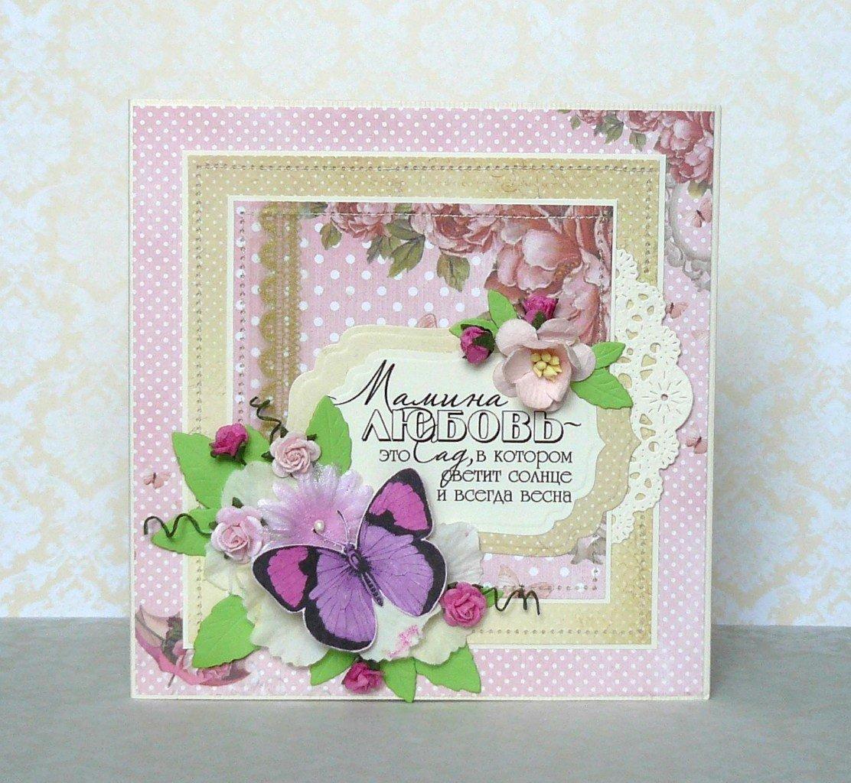 С днем матери открытки ручной работы, цветами