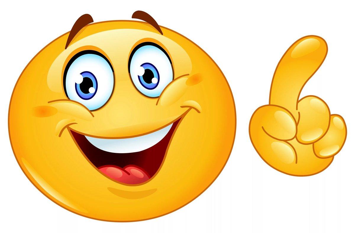 Счастливый смайлик картинки на прозрачном фоне