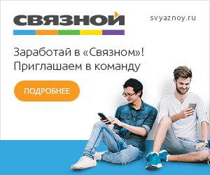 Ищу работу в москве свежие вакансии дать объявление о продаже монет