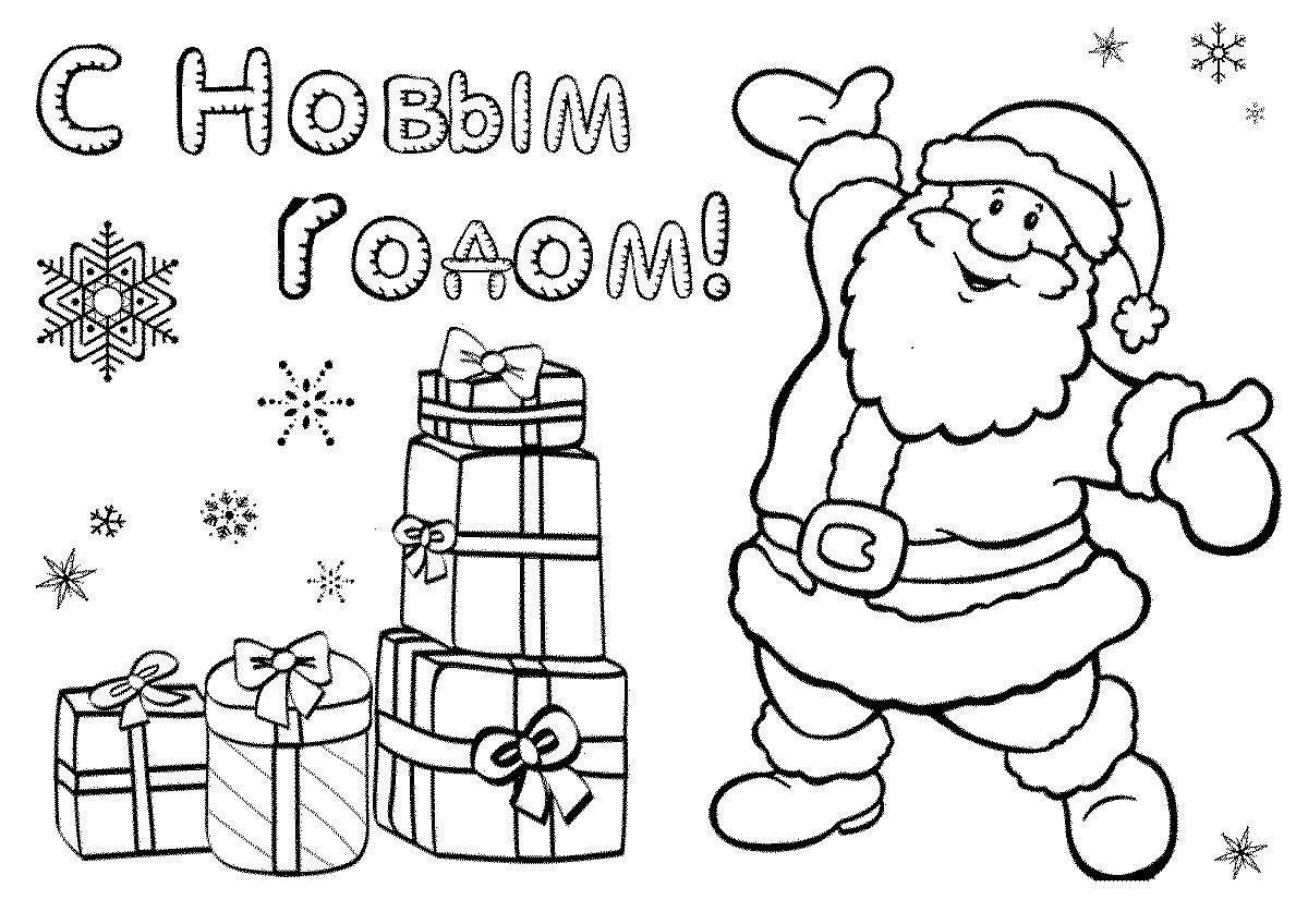 Летчик картинки, нарисовать карандашом открытку на новый год