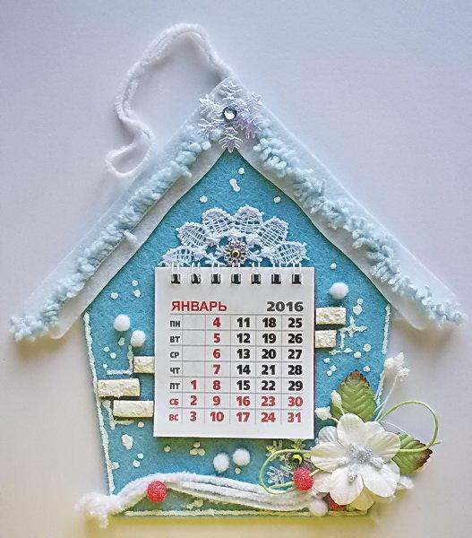 Открытка в виде календаря, днем рождения