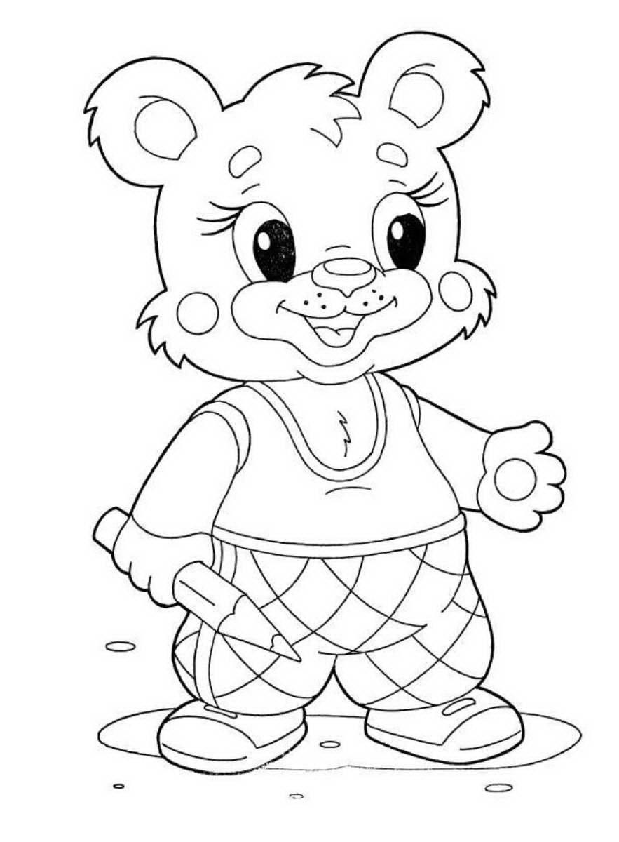 Рисовать картинки для детей, добрым утром спокойной