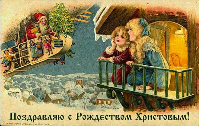 Подарки раскраски, картинки с рождеством христовым ретро