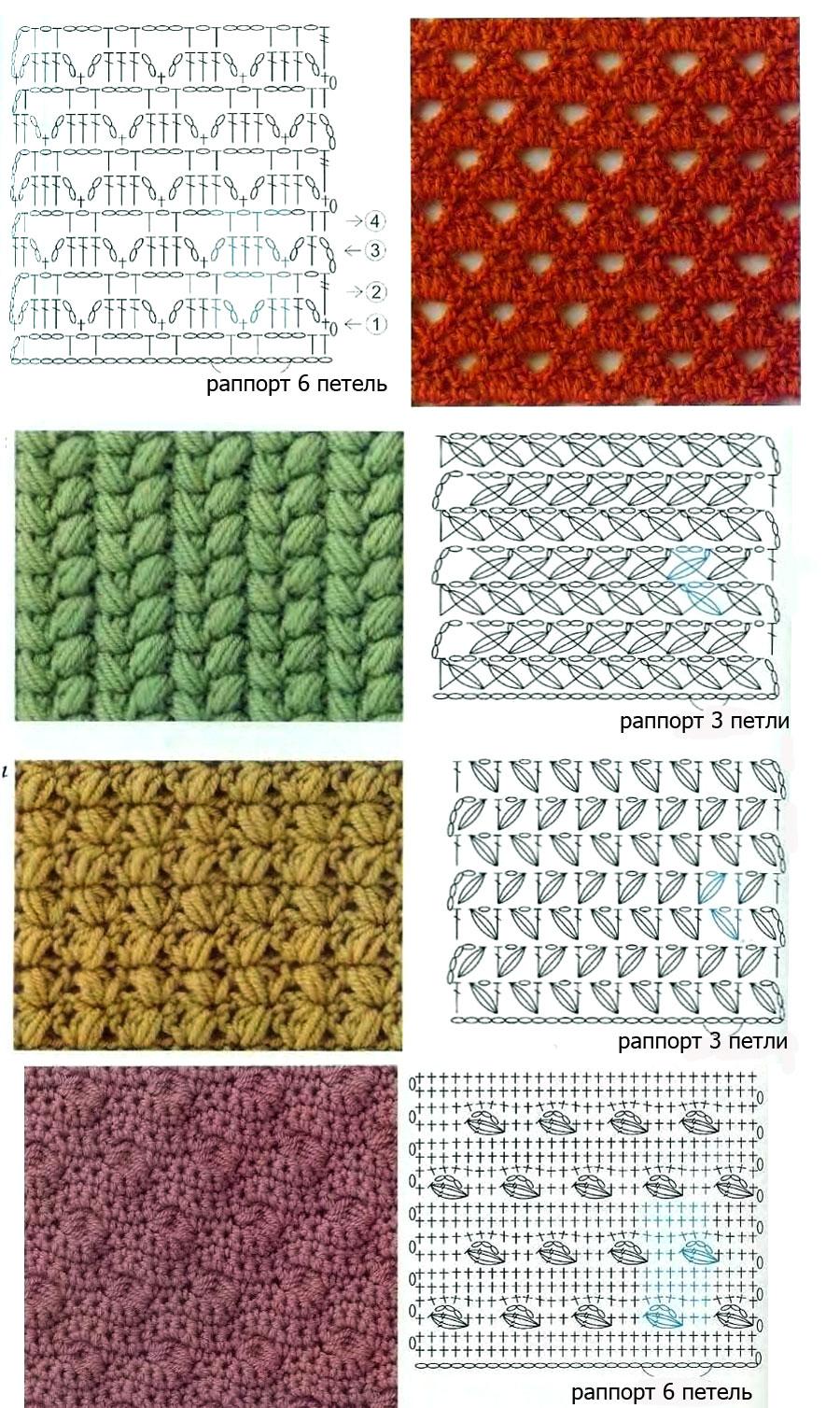 Вязание крючок пледы коврики.