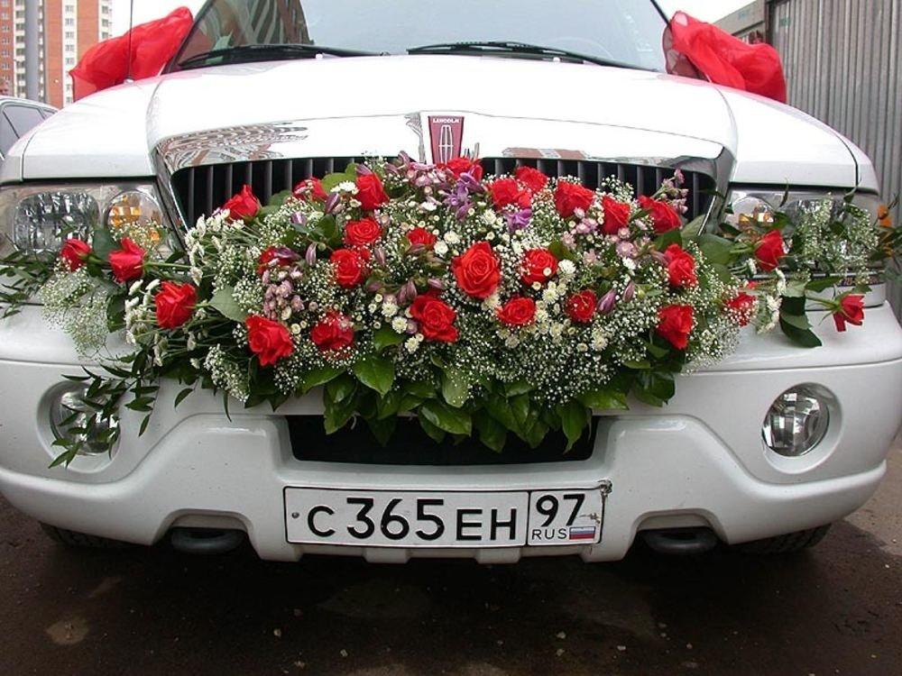 приближении поздравления на свадьбу это вам вот на машину расскажем