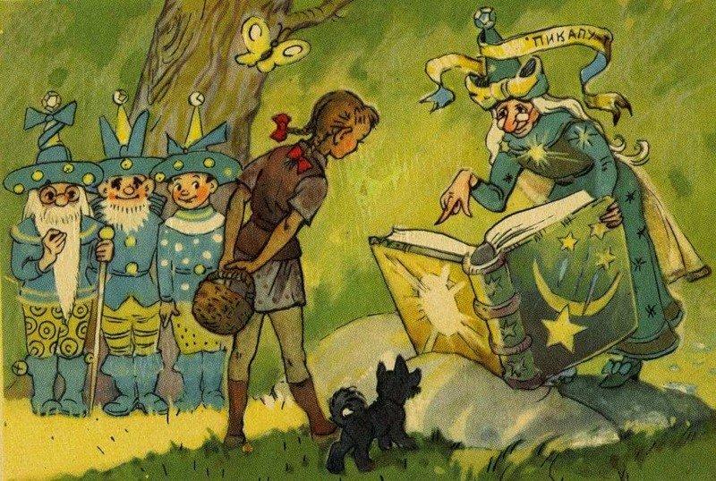 Волков александр волшебник изумрудного города скачать книгу