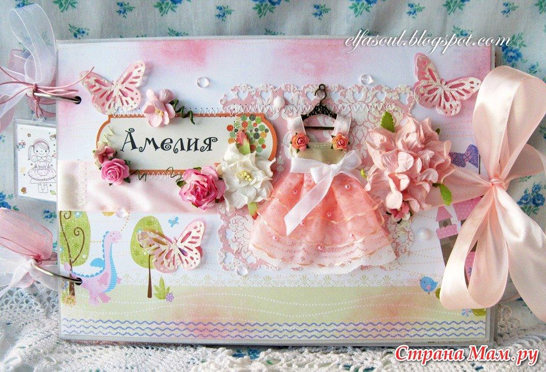 Открытки с днем рождения для дочери скрапбукинг, клиентов